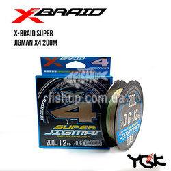 YGK X-Braid Super Jigman X4 xbsupjig-1.0