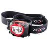 Zexus ZX-270