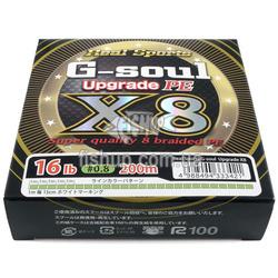 YGK G-Soul X8 Upgrade ygkgsoulup-150-1.5