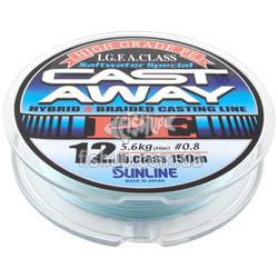 Sunline Cast Away PE sunlincsaway-2.0