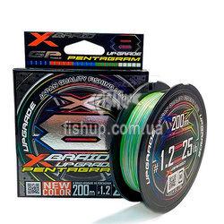 YGK X-Braid Upgrade Pentagram X8 xbuppent-0.8