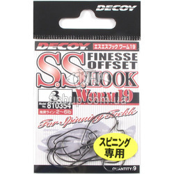 Decoy S.S. Worm 19 decoysswrm19-04