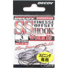 Decoy S.S. Worm 19