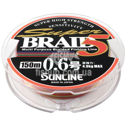 Sunline Super Braid 5 sunlinsbraid-0.8