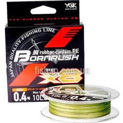 YGK Bornrush PE X8 ygkborrush-0.4
